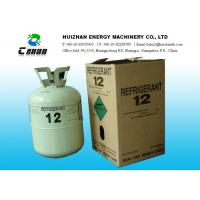 Best Commercial Air Conditioning CFC Refrigerants Popular Freon Gas wholesale