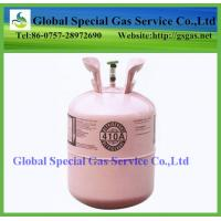 Wholesale Mixed Refrigerant R410A from china suppliers