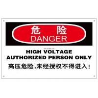 Wholesale Reflective Safety Signs / Warning Tube / Printed Warning Signs from china suppliers