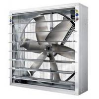 Wholesale Industrial fan from china suppliers