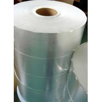 Buy cheap smooth aluminum roll from wholesalers