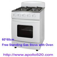 China Home Gas Cooker Oven Freestanding on sale