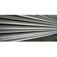 China Condenser Large Diameter Steel Pipe / Seamless Tubes And Pipes EN10216-5 for sale