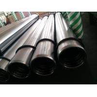 Best High Precision Stainless Hollow Bar / Hollow Stainless Steel Rod wholesale