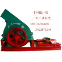 Wholesale Guangzhou wholesale wood chipper from china suppliers