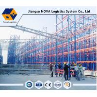 Wholesale Prefabricated Construction Pallet Rack Accessories, Steel Structure Racking Support Building from china suppliers