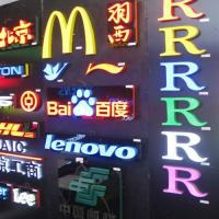 Wholesale LED channel letter sign from china suppliers
