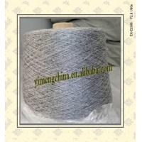 China 100% cashmere yarn for knitting on sale