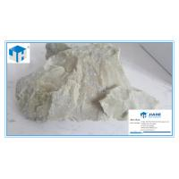 Wholesale Natural Pyrophyllite Mineral from china suppliers