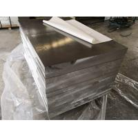 Wholesale Aircraft Fittings  7075 T651 Aluminum Plate  High Weight - To - Strength Ration from china suppliers