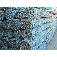 Wholesale Hot Rolled Ribbed Steel Bar (HRB500) from china suppliers