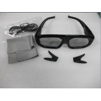 Wholesale Infrared Panasonic Active 3D Glasses Lithium Battery Powered , 120Hz Reaction Speed from china suppliers