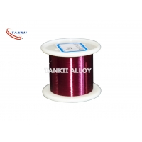 Buy cheap Bare N6 0.025mm Enamel Insulated Wire Non Oxidized For Winding Resistors from wholesalers