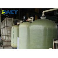 Wholesale Professional Auxiliary Boiler Parts 2.5Kw Power Water Treatment Equipment from china suppliers