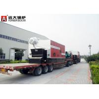 Wholesale Famous Water Tube Wood Chips Fired Boiler Furnace 2 Ton For Food Industry from china suppliers