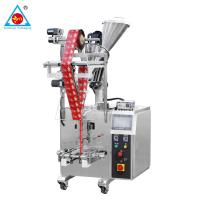 China Automatic high precision milk pwoder/coffee powder pouch packaging machine--TCLB-160F on sale