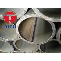 Best P235GH P265GH 16Mo3 Submerged Arc Welded Steel Tubing With Non - Ally / Alloy Steel wholesale