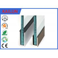 China Aluminium U Channel For Glass Fence Railing ,  Anodized Aluminum Glazing Channel on sale