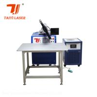 Wholesale Small YAG Laser Welding Machine , Led Channel Letter Sign Metal Laser Welder from china suppliers