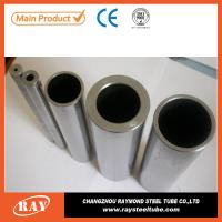 Wholesale Hot sale Din2391 E235 polished carbon seamless steel tube/pipe from china suppliers