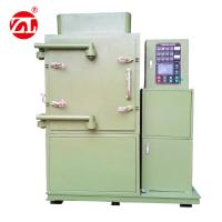 Wholesale Lab Vacuum Platen Tyre Vulcanizing Press Machine For Rubber Plastic from china suppliers