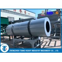 Ammonium Dihydrogen Phosphate Fertilizer Vibrating Screen Equipment 1.5 - 3kw Motor Powered for sale