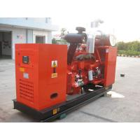 Wholesale 20kw to 500kw High Efficiency price biogas electric generator with CHP from china suppliers
