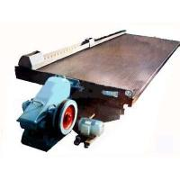 Wholesale LS-series shaking table for mineral processing from china suppliers
