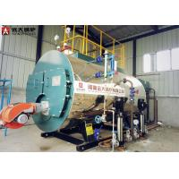 Buy cheap 95% High Efficiency WNS Natural Gas Diesel Oil Fired Hot Water Boiler 1 Mw from wholesalers