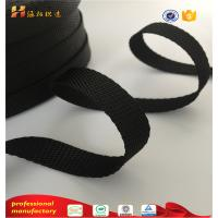 China Good Quality Hot Sale PP webbing,seat belt webbing on sale