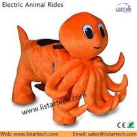 China Electrical Animal Ride with Rechargeable Battery, Hot Sale Battery Animal Ride Car for sale