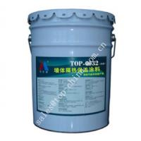 Wholesale Insulating thermal wall coating from china suppliers