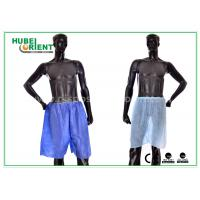 China Massage / Spa Nonwoven Disposable Pants Boxer Shorts for Spa Spray Tanning for sale