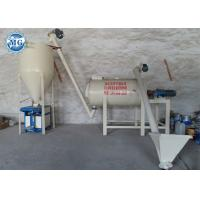 Wholesale Simple Dry Mortar Plant For Building , Spiral Ribbon Mixer 1-3 Tons Per Hour from china suppliers