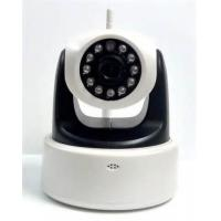Wholesale ARM9 Color CMOS IP Camera 1280x720 megapixel With Micro SD card 32G from china suppliers