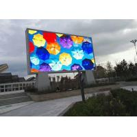 Buy cheap Outdoor led video billboard & Wall P10.88 Outdoor Led Display with High from wholesalers