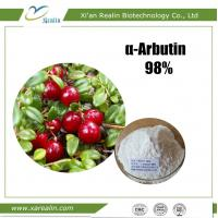 Skin Care Bearberry Extract Pure Alpha Arbutin powder for skin whitening