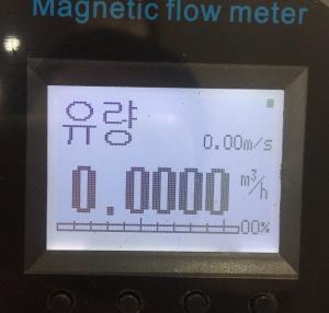 Korean electromagnetic flowmeter Korean flowmeter Stainless steel flow meter Stainless steel Korean electromagnetic flow