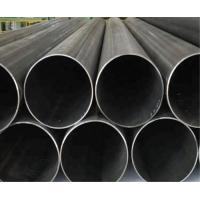Wholesale Welded Low Carbon Steel Tube Erw Steel Pipe GR B X42 X52 X60 X65 X70 from china suppliers