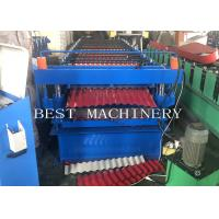 China IBR and Corrugated Roof Panel Sheet Forming Making Machine Double Layer for sale