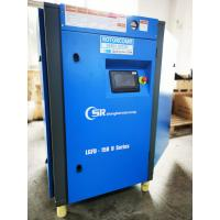 Low Noise Screw Air Compressor With Touch Screen PLC Controller 64dB(A)