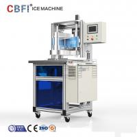 Wholesale 4kw Edible Ice Ball Machine / Crystal Pure Ice Spheres For Drinks from china suppliers