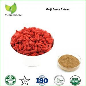 Wholesale goji berry,goji berry price,goji,goji powder,goji fruit,fresh goji berries,gojiberry from china suppliers