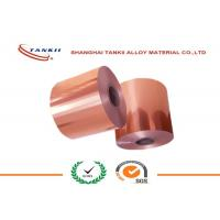 Wholesale Thick 2.5mm C1100 Pure Copper Strip For Transformer from china suppliers