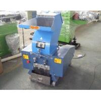 Wholesale PC Series Crusher from china suppliers