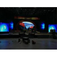 Wholesale Indoor Full Color LED Stage Screen Rental P4.81 250*250mm Panel Novastar System from china suppliers