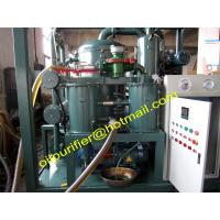 China Hotsale Vacuum Transformer Oil Filtration System , Insulation Oil Purification Plant on sale