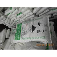 China Ceramic Sludge Thinners / Textile Dyeing Auxiliaries For Dyeing Cotton Yarn on sale