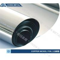 China Double Sides Nickel Plated Copper Foil with Weldable Nickel Plating on sale