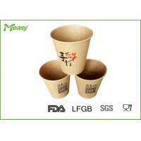 Wholesale Logo to go coffee disposable cups with lids / Kraft Paper Container from china suppliers